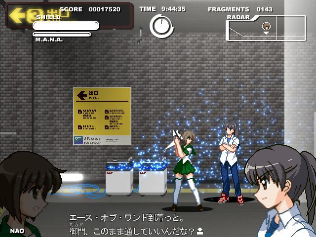 http://www.junosoft.net/aow/snapshot_4.jpg